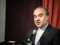 حفظ استقلال و پرسپولیس در تحریم و بدون کمک دولتی