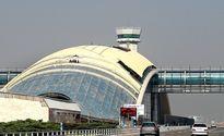 تصادف عجیب در فرودگاه امام +عکس