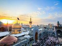 تصویری زیبا از غروب خورشید در حرم امام رضا(ع)