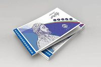 بیماران با کارت ملی پذیرش میشوند