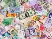 گرانترین و ارزانترین ارز در بازار ایران کدام است؟