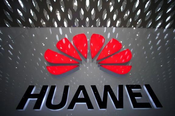 رشد ۱۷۰درصدی فروش هوآوی در بازار تجهیزات الکترونیکی پوشیدنی