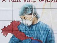 تصاویر دیدنی قدردانی از خدمات کادرهای درمانی درگیر کرونا
