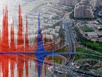 تأثیر مستقیم زلزله احتمالی 7ریشتری بر 2میلیون نفر در تهران
