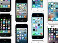 میلیاردها دلار خسارت بدنبال ممنوعیت فروش آیفون در چین