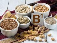 عوارض فقر ویتامین B1