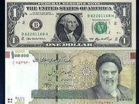 تقویت ۲۱درصدی ارزش پول ملی در ۲ماه گذشته