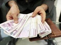 برگزاری جلسه دستمزد شورای عالی کار احتمالا چهارشنبه