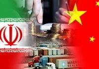 استقبال چینیها برای سرمایهگذاری در حوزه صنعت ایلام