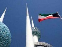 واکنش کویت به توقیف نفتکش انگلیس توسط ایران