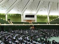 جزییات انتصابات جدید امروز مجلس شورای اسلامی