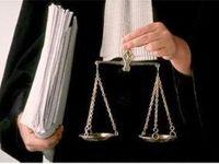 خبر خوش برای متقاضیان آزمون وکالت