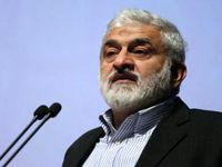 صدور ۱۸ هزار حکم بازنشستگی پیش از موعد