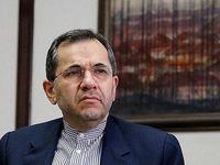 نامه ایران به رئیس شورای امنیت و دبیرکل سازمان ملل