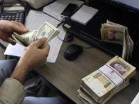 فشاراقتصادی دشمن، زمینه ناآرامی در کشور را فراهم میکند