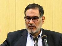 واکنش شمخانی به مخالفت آمریکا با درخواست وام ایران