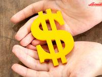 قیمت جدید دلار بازار آزاد (ظهر امروز ۱۳۹۹/۷/۱۳)