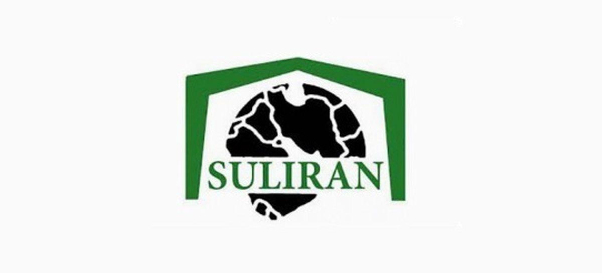 سولیران با هیئت مدیره خود خداحافظی کرد