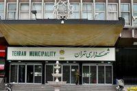 تلاش برای شناسایی افراد پرخطر در محلات تهران