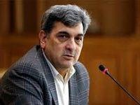 انتصابات جدید در شهرداری تهران