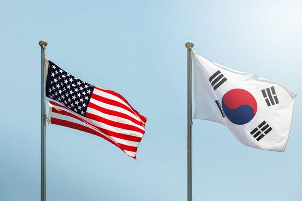 تمدید قرارداد سوآپ ارزی کره جنوبی با آمریکا