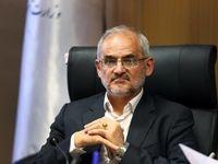 وزیر آموزش و پرورش از سامانه مهر مدارس رونمایی کرد