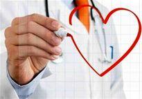 خوراکیهایی که منجر به سکته قلبی میشوند