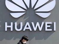 صعود هوآوی به رتبه۴۹ در لیست Fortune Global 500