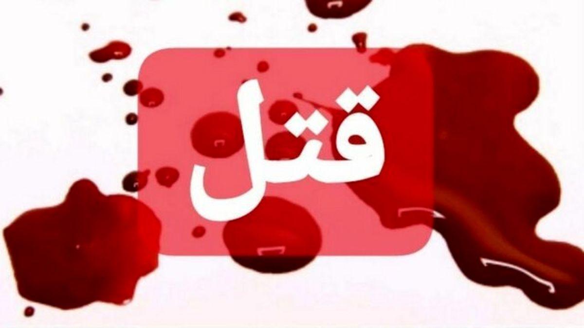 قتل در میدان آرژانتین تهران +عکس