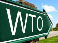 قدرتهای اقتصادی ۲۰مانع تجاری جدید تراشیدند