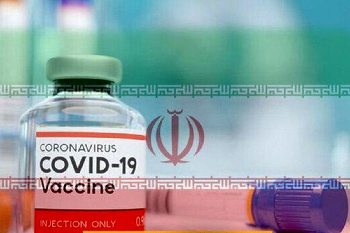 سومین واکسن ایرانی کرونا مجوز آزمایش انسانی گرفت