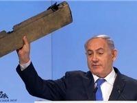 ادعای جدید نتانیاهو درباره ایران