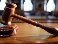 محاکمه مردی به اتهام قتل زن دوم