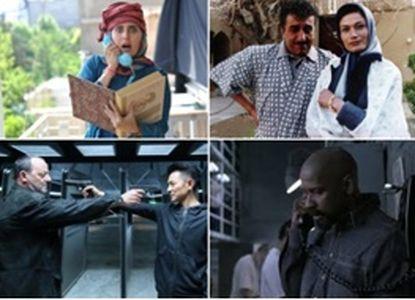 نمایش تلویزیونی فیلمهای سینمایی در تعطیلات عید فطر