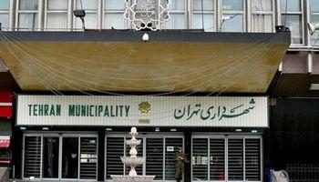تصمیم گیری درباره چهل هزار معبر در کمیسیون ماده پنج شهر تهران