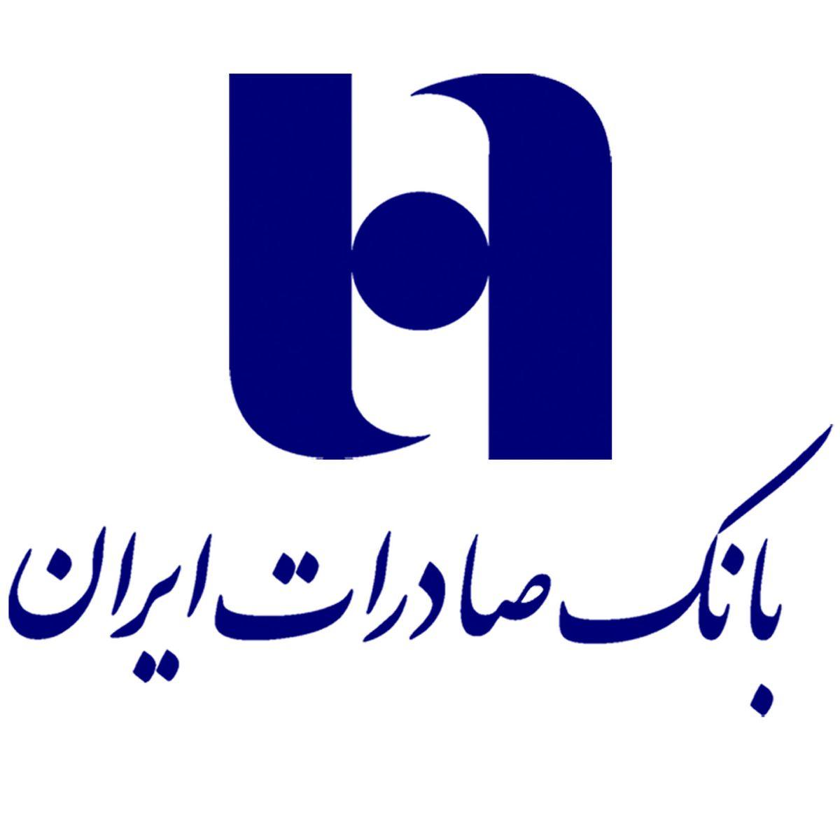 ویژه سهامداران بانک صادرات (۱۹اردیبهشت) / حقوقیها از تشکیل صف فروش وبصادر جلوگیری کردند