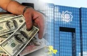 جزئیات تأمین «ارز واردات» اعلام شد/تامین ارز تا سقف ۹۰۰هزار یورو