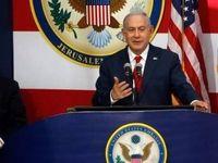 سفارت آمریکا در قدس افتتاح شد
