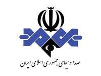 بلایی که تلویزیون سر زبان فارسی میآورد!