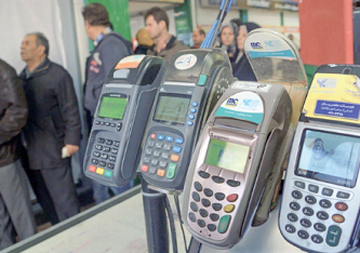 افزایش تعداد تراکنشهای الکترونیک برای بانکها هزینه ایجاد میکند/ مشکل اصلی ساختار نظام توزیع است
