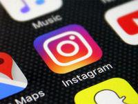 چرا اینستاگرام پستهای ایرانیها را حذف کرد؟