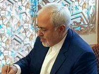پیام ظریف به سیدحسن نصرالله و وزیرخارجه لبنان