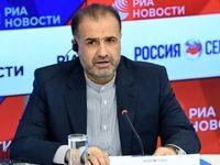 رایزنی دیپلماتیک ایران و روسیه درباره آخرین تحولات سوریه