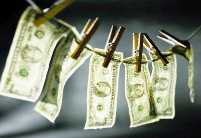 تبصرههای سه گانه ماده ۲ لایحه اصلاح قانون مبارزه با پولشویی اصلاح شد