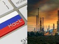 حمله بدافزاری به پتروشیمیهای عربستان کار روسیه بود؟