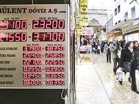 ۳ کانال اثرگذاری نوسان نرخ ارز بر گردشگری