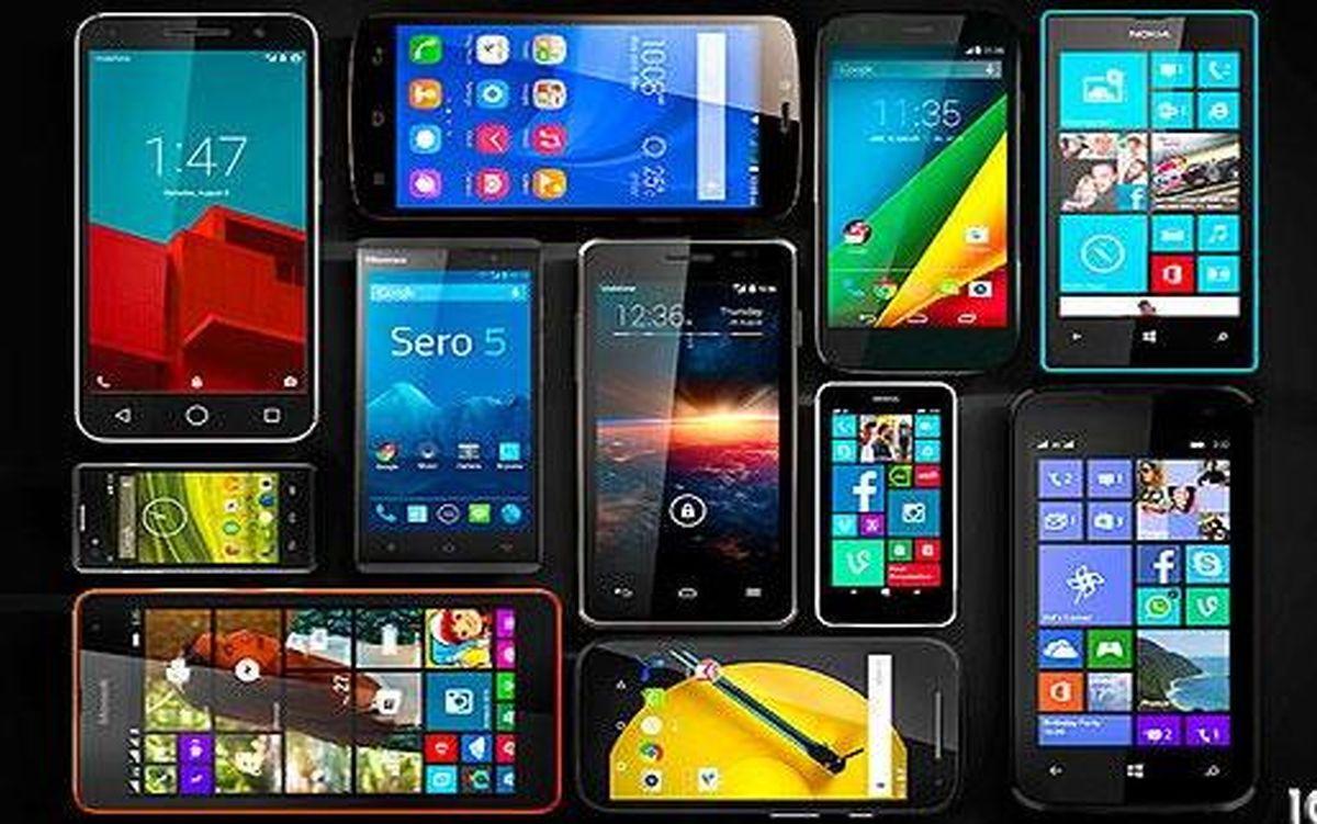 گوشیهای وارداتی بالای ۶۰۰دلار مشمول عوارض  میشود