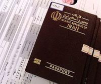 گذرنامه خود را چگونه بگیریم؟