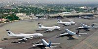 پروازهای عبوری ۶۴درصد کاهش یافت