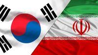کنایه سخنگوی وزارت خارجه به کره جنوبی